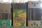 банановые коробки пластиковые ящики