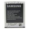 Продается батарейка для Samsung i9300