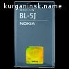 Продам батарею BL-5J для  NOKIA