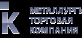 Металлургическая Торговая Компания